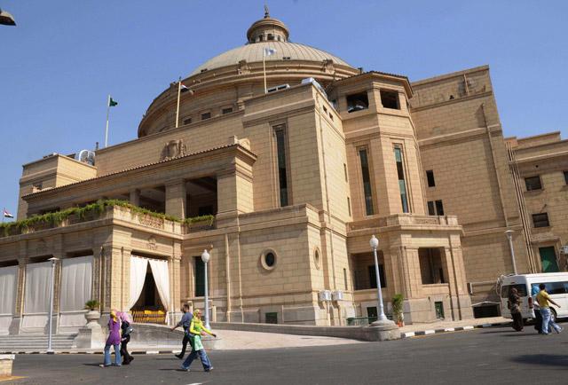 Cairo University, one of Africa's top ten