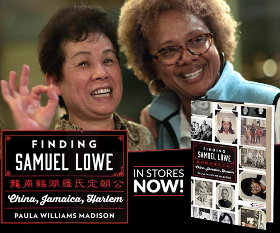 Finding Samuel Lowe banner 2