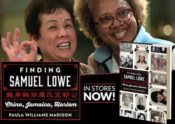 Finding Samuel Lowe - Book Link #1
