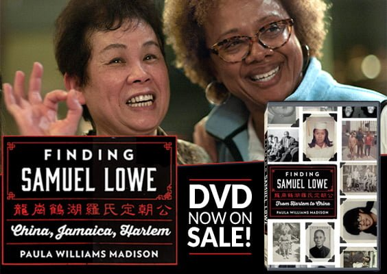 Finding Samuel Lowe DVD ad